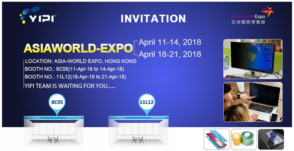 Shenzhen YIPI Electronic Limited 2018 April HK Asia-world Expo