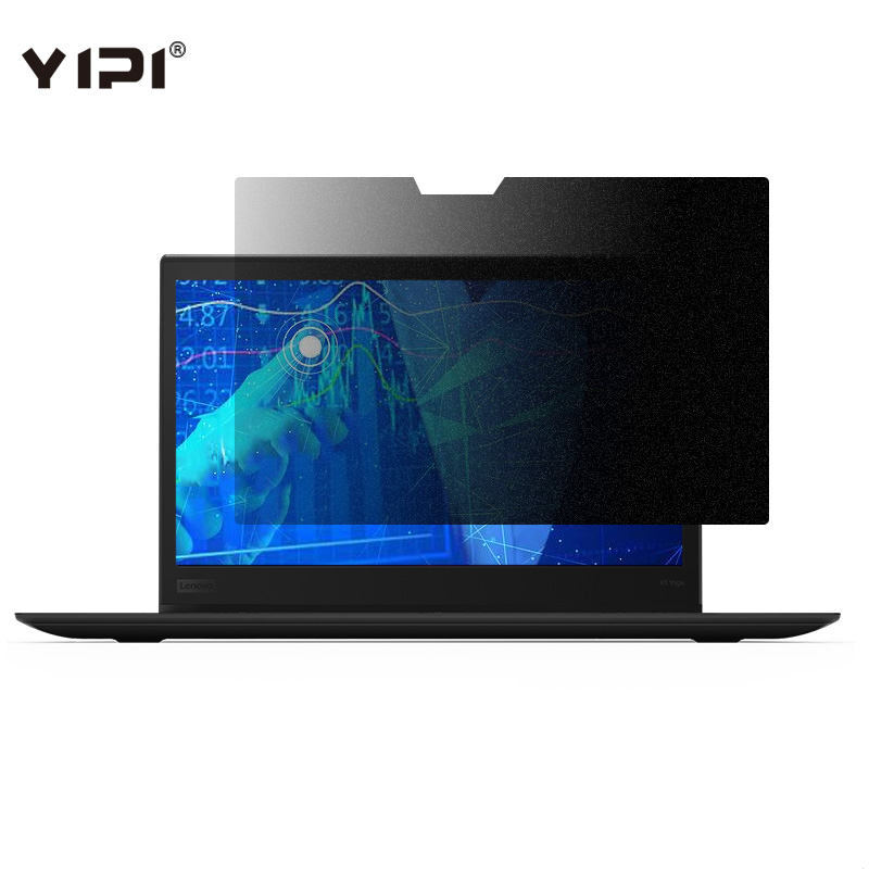 Removable & Anti Glare Laptop Privacy Filter