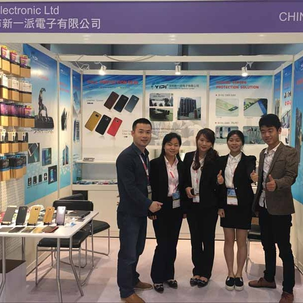 2016  April Asia - Word  Consumer Electronic Expo in Hong Kong!
