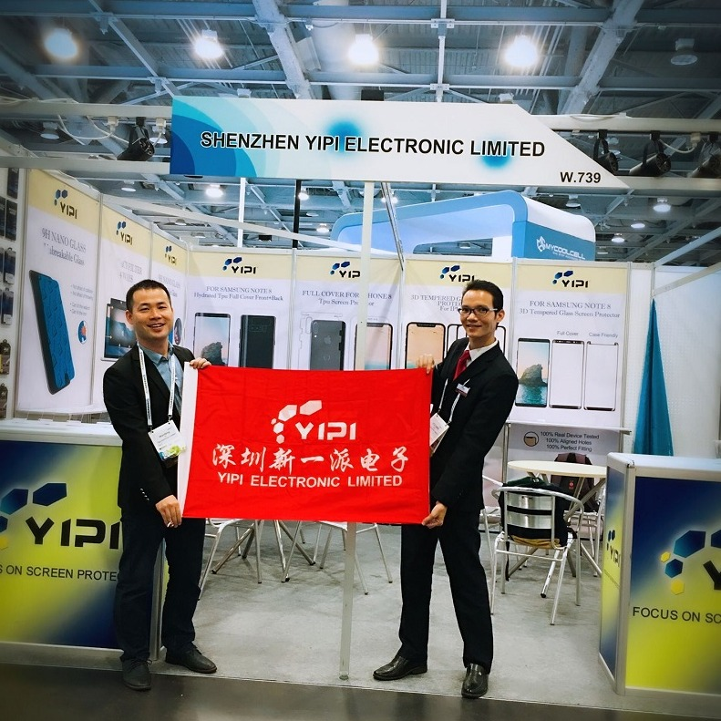 In September 2017,YIPI at CES in USA!