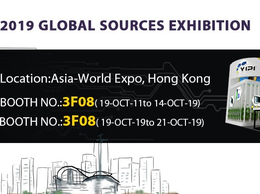 Shenzhen YIPI will participate the Asia Word-Expo in 2019