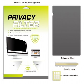 PC-privacy-filter-08