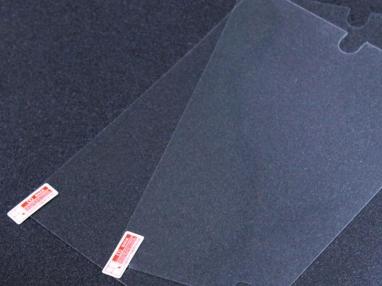 Antibacterial principle of antibacterial PET film