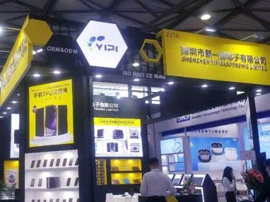 Shenzhen YIPI Electronics 2021 Shanghai CTIS Consumer Exhibition
